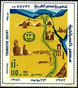 Wapen van egypte ten tijde van de uar
